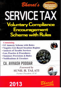 Service Tax Voluntary Compliance Encouragement Scheme with Rules