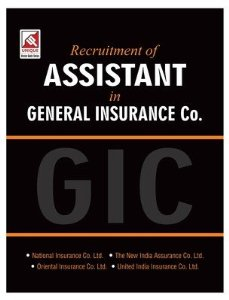 Recruitment of Assistant in General Insurance Co. : GIC