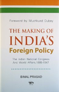 Making Of Indias Foreign Policy The Indian National Congress and World Affairs,1885 - 1947