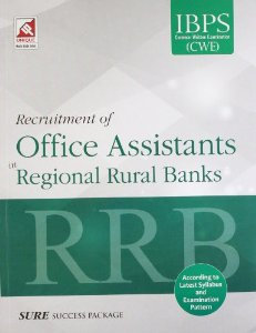 Recruitment of Office Assistants in Regional Rural Banks