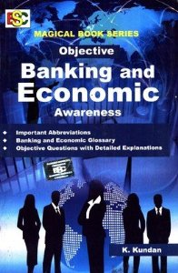 Objective Banking and Economic Awareness