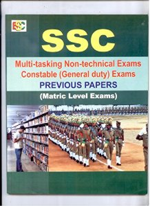 SSC Multi-tasking Non-technical Exams Constable (General Duty) Exams Previous Papers (Matric Level Exams)