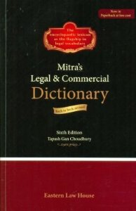Legal & Commercial Dictionary