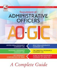 Administrative Officers AO-GIC A Complete Guide