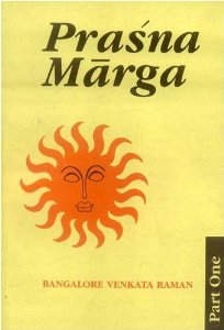 Prasna Marga - Vol. 1: English Translation with Original Text in Devanagari and Notes