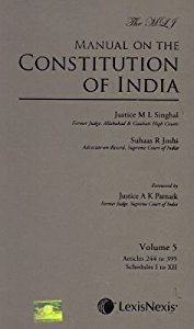 The MLJ Manual on the Constitution of India (Set of 5 Volumes) [With Consolidated Table of Cases & Subject Index]
