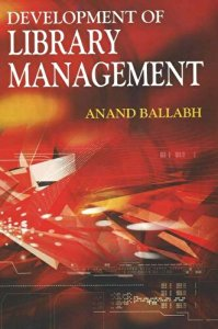DEVELOPMENT OF LIBRARY MANAGEMENT