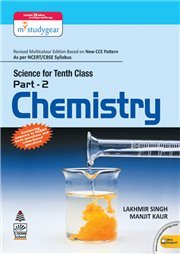 Science for Tenth Class Part - 2 CHEMISTRY
