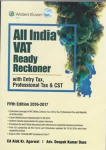 All India VAT Ready Reckoner with Entry Tax, Professional Tax and CST (Book   CD)