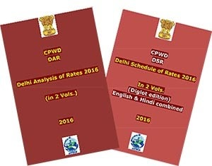 Combo Set of CPWD Civil Delhi Schedule of Rates (DSR) and Delhi Analysis of Rates (DAR) (in 2 Vols.) 2016