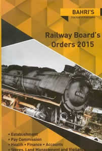 RBO 2015 (Railway Boards Orders on Establishment Matters)
