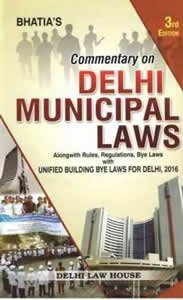 Commentary on Delhi Municipal Corporation Laws
