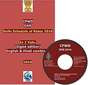 COMBO Set - 2016 CPWD DSR   CD : Delhi Schedule of Rates (Billingual in 2 Vols.) (Set of 2 Books   e-book on CD in PDF & MS-Word Format)