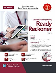 Country Wise IMPORT Duty Ready Reckoner 2017-18 (Book   CD)