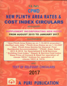 CPWD New Plinth Area Rates & Cost Index Circulars (Alongwith Text of Relevant Circulars 2017)