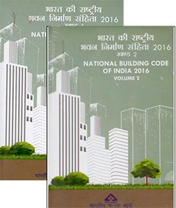 National Building Code of India 2016 (BIS : SP 7) (in 2 Vols.)