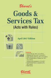 Goods & Service Tax (Acts with Rules)
