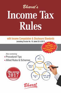INCOME TAX RULES 2017