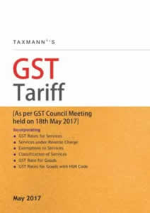 GST Tariff  (As per GST Council Meeting held on 18th May 2017)