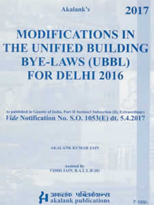 Supplement (Modifications) in The Unified Building Bye-Laws (UBBL) for Delhi 2016