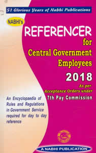 REFERENCER for Central Government Employees 2018