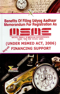 Benefits of Filling Udyog Aadhaar Memorandum For Registration As Micro / Small / Medium Enterprise under (MSME Act, 2006)