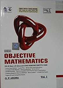 Dinesh Objective Mathematic with Volume 1 and 2 and free previous year question papers