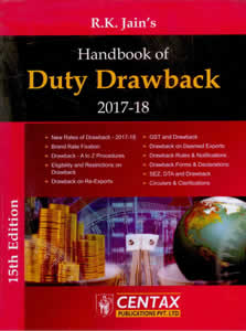 Handbook of DRAWBACK on Goods & Services 2017-18