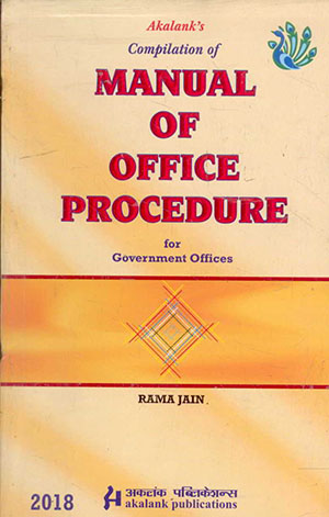 Manual of Office Procedure for Government Offices
