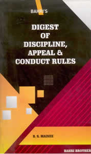 Digest of Discipline, Appeal & Conduct Rules