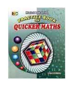 Practice Book on Quicker MATHS (Magical Book Series)