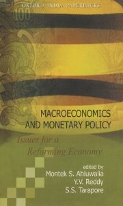 Macroeconomics and Monetary Policy - Issues for a Reforming Economy