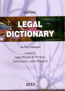 Legal Dictionary (in 2 Vols.)