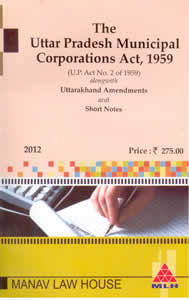 List of municipal corporations in India