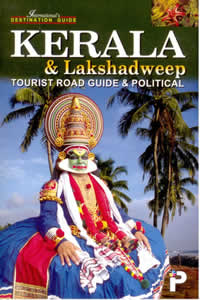 Tourist Road Guide & Political Map of Kerala (on Sheet)