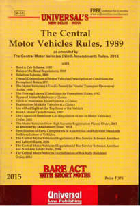 Dealers Handbook in Maryland