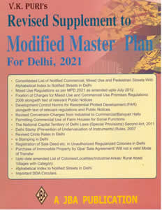 Revised SUPPLEMENT to Modified Master Plan for Delhi, 2021