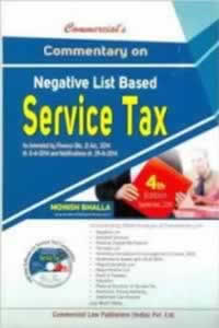 Commentary on Negative List  Based  Service Tax (with free CD on service Tax Computation)
