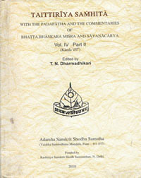The Agnyadheya of the Kath Sakha With An Introduction, the Text, Appendices, Index of Mantras and English Translation