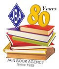 List of authors with 5 or more books at jain book agency online jba 80 years logo fandeluxe Gallery
